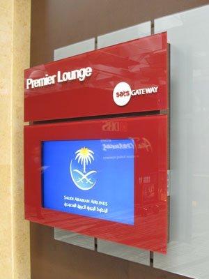 SATS-Premier-Lounge-T3