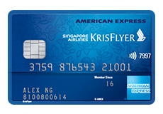 amex-singapore-airlines-krisflyer-blue-credit-card-small