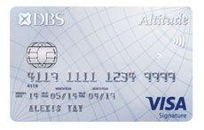 dbs-altitude-visa-signature-small