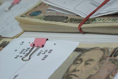 money-yen