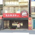 7 Types Of Accommodation In Taiwan For All Budgets And Seasons