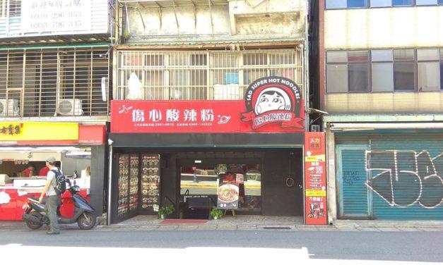 Turtle Fly Business – Taipei To Singapore (SQ879)